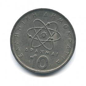 1850 грн