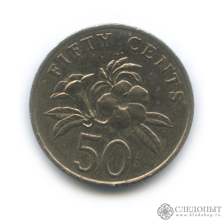 50 центов 2010 (Сингапур)