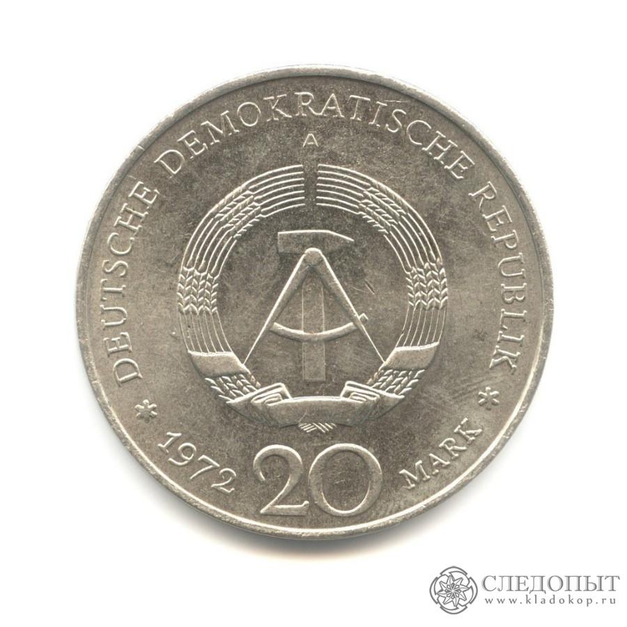 Монета шиллер деньги уругвая
