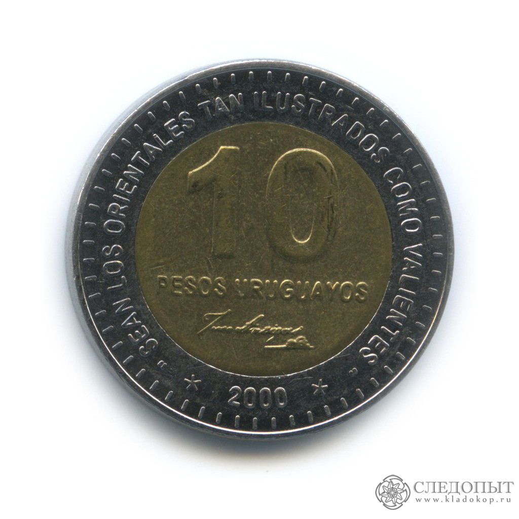 10 песо 2000 (Уругвай)