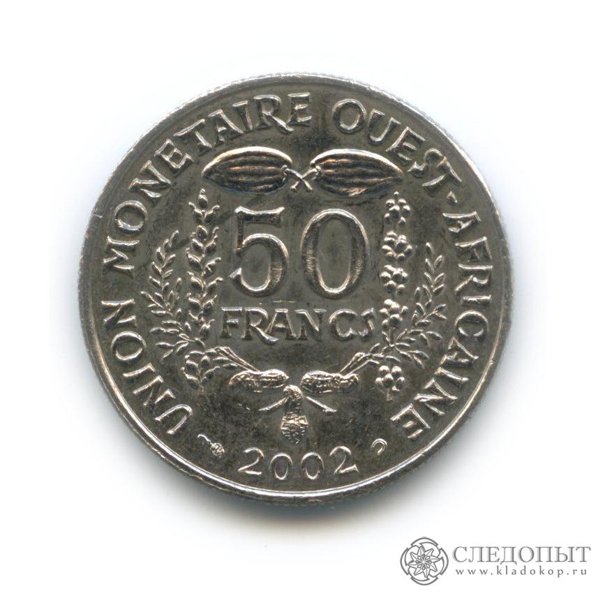 50 франков 2002 (Западная Африка (BCEAO))