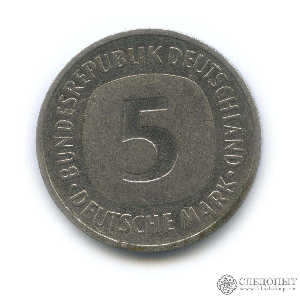 5 марок 1990 (Германия)