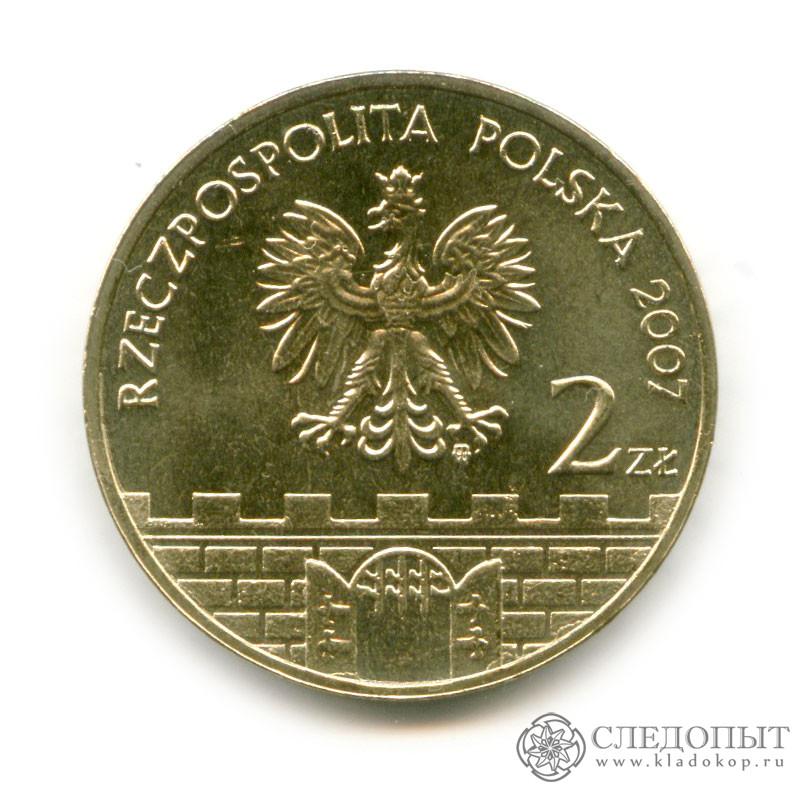 2 злотых пшемысль капсулы для серебряных монет