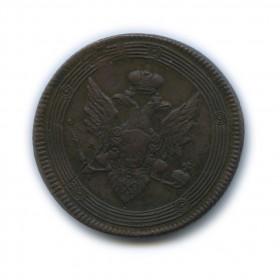 5 копеек 1808 годаЕМ (Регулярный выпуск)— Российская Империя