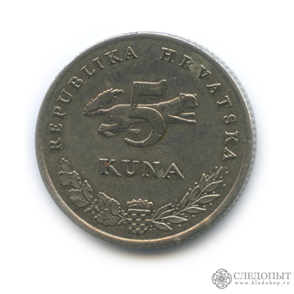 5 кун 2000 (Хорватия)