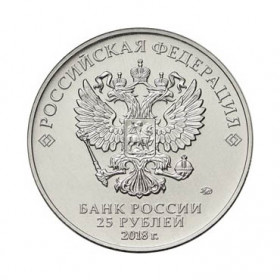 монета александр 1 1801