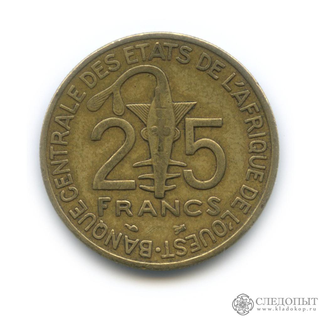 25 франков 1996 (Западная Африка (BCEAO))