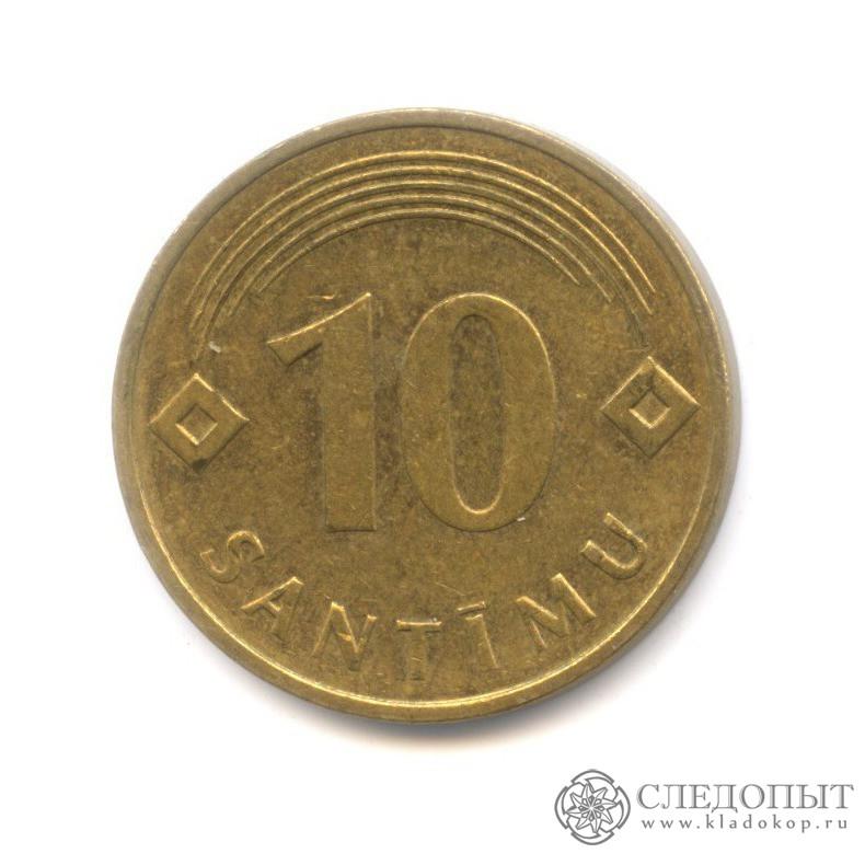 10 santimu 1992 года цена купить монеты рима