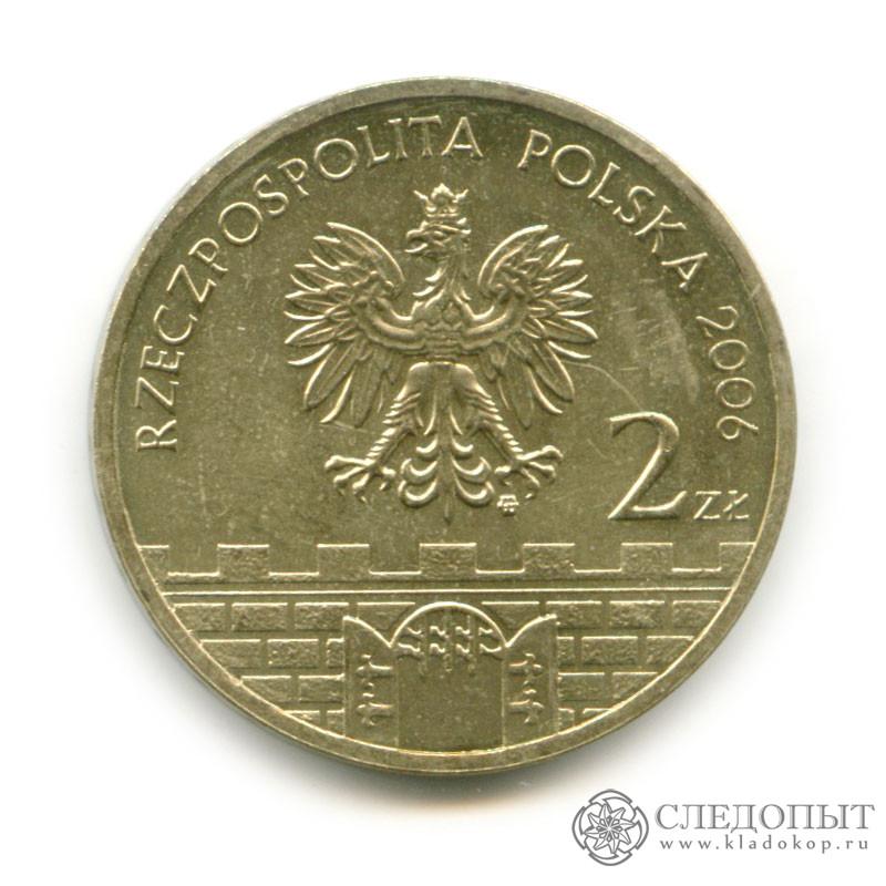 2 злотых ярослав монеты которые можно дорого продать