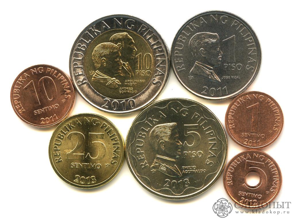Филиппины— набор из7 монет (разные годы)