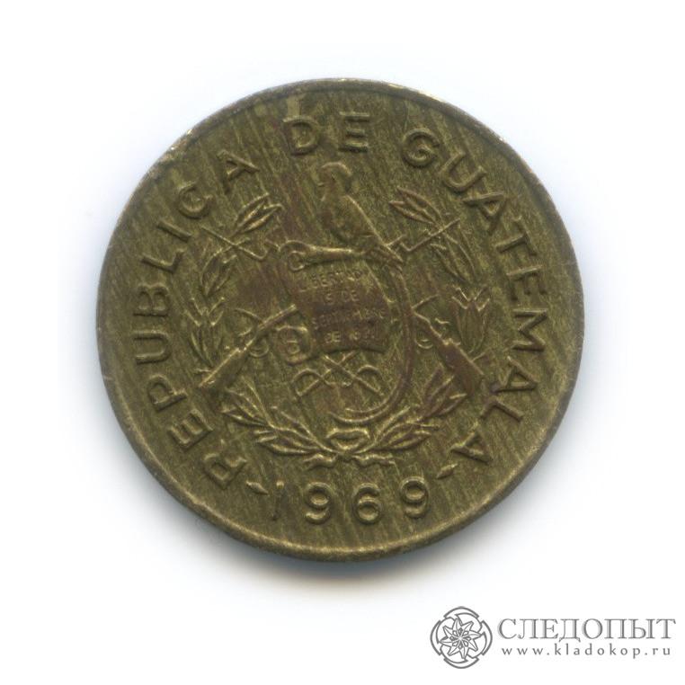 1 сентаво 1969 (Гватемала)