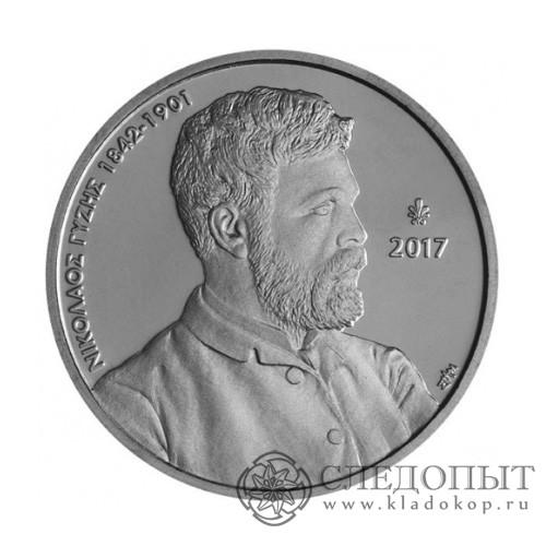 5евро 2017— Николаос Гизис