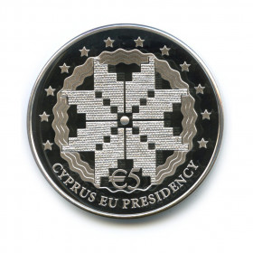 5евро 2012— Председательство Кипра вЕвросоюзе— Кипр