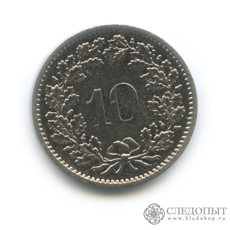 10 раппен 1979 (Швейцария)