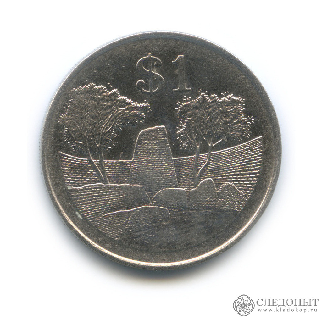 1 доллар 2013 года— Slim Dusty