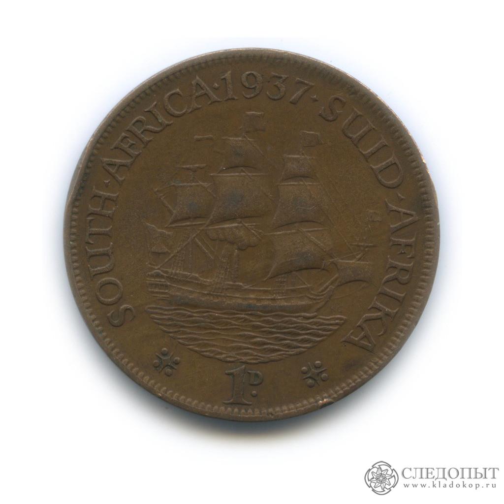 1 пенни 1937 (ЮАР)