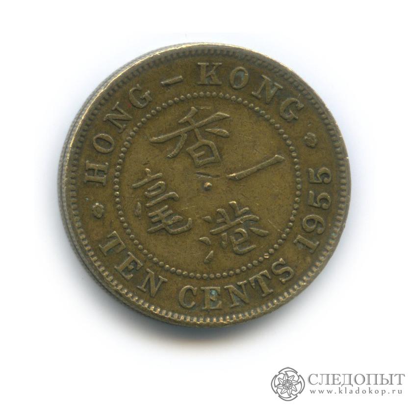 10 рублей 2008 года— Смоленск ММД