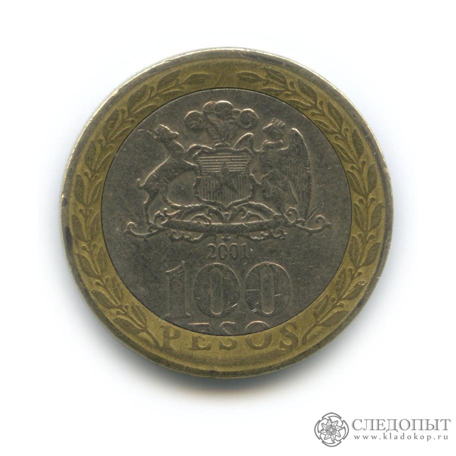 100 песо 2001 (Чили)