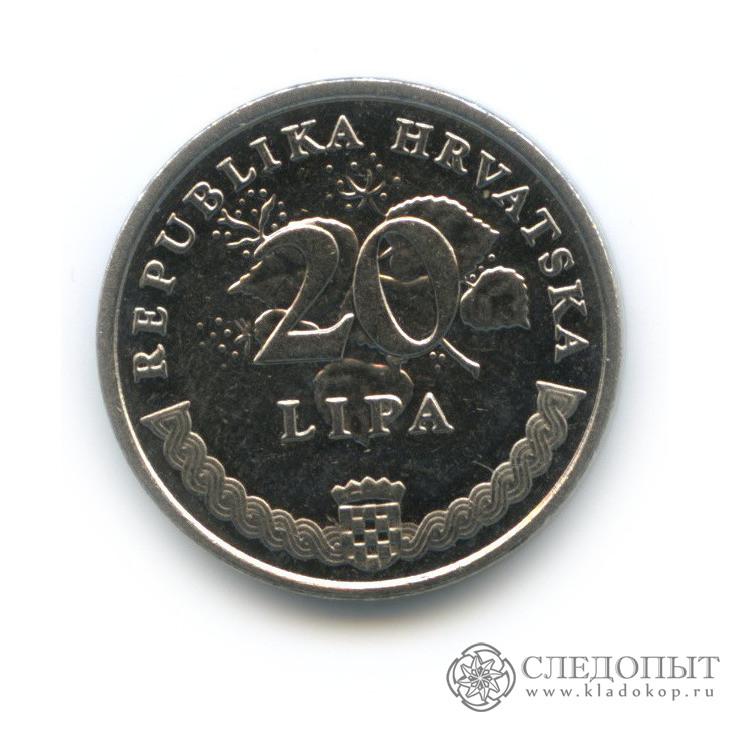 20 лип 2013 (Хорватия)