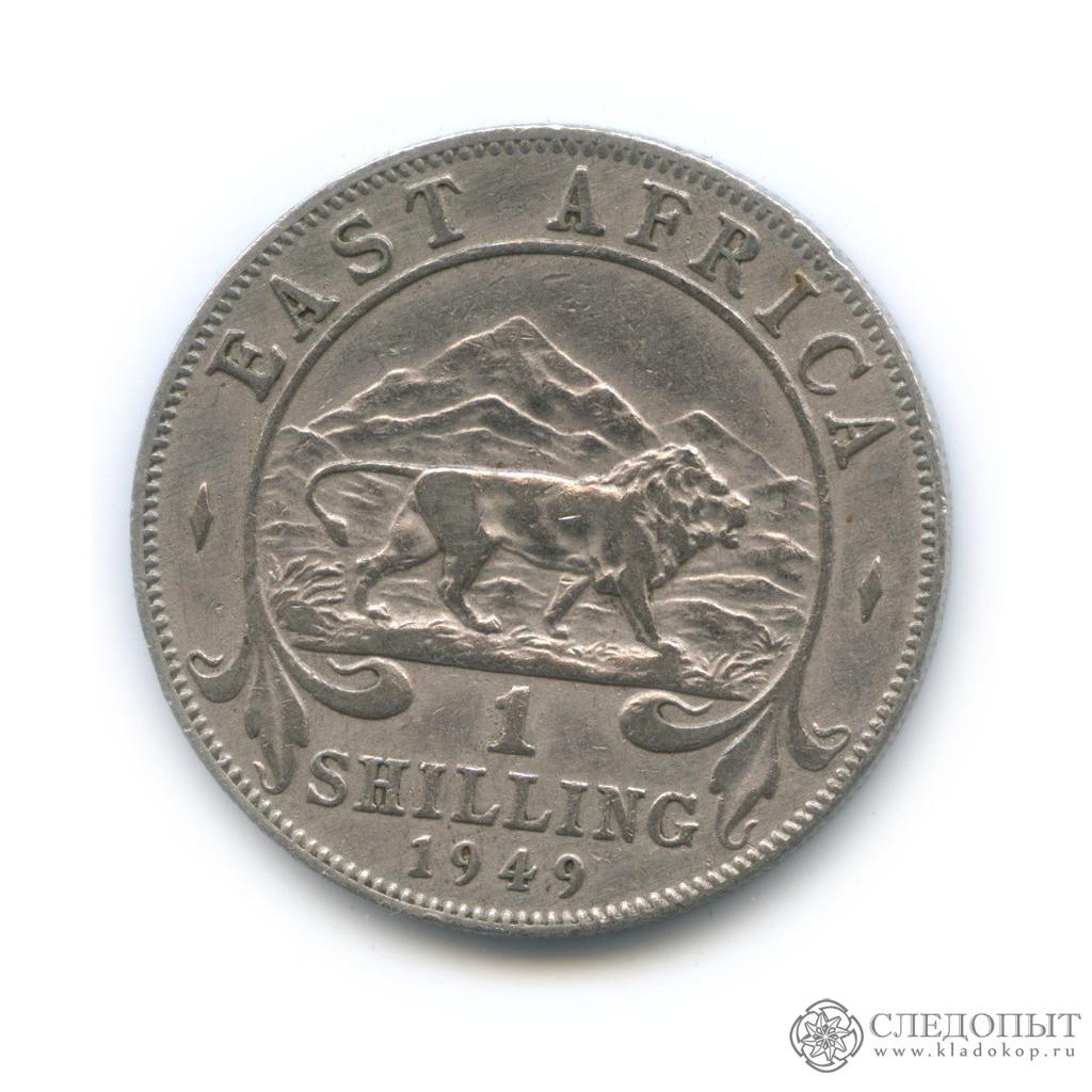 1 шиллинг 1949 (Британская Восточная Африка)