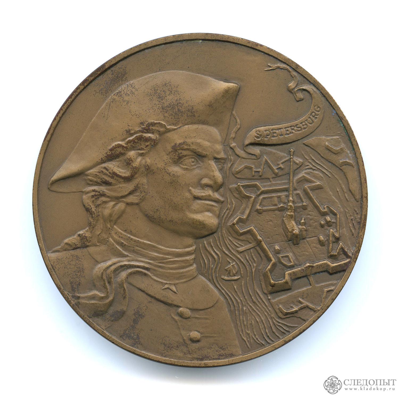 Медаль «Петропавловская крепость. Санкт-Петербург»