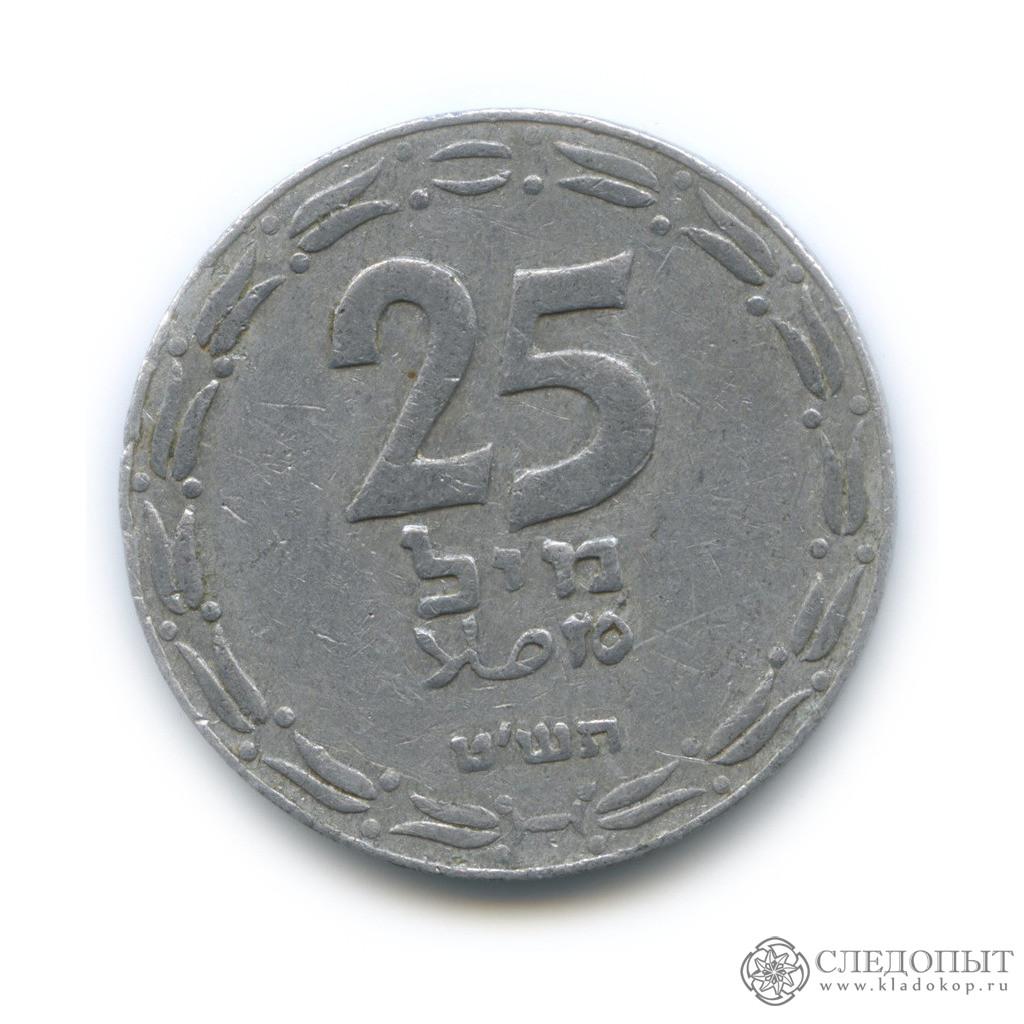 25 милей 1949 (Израиль)