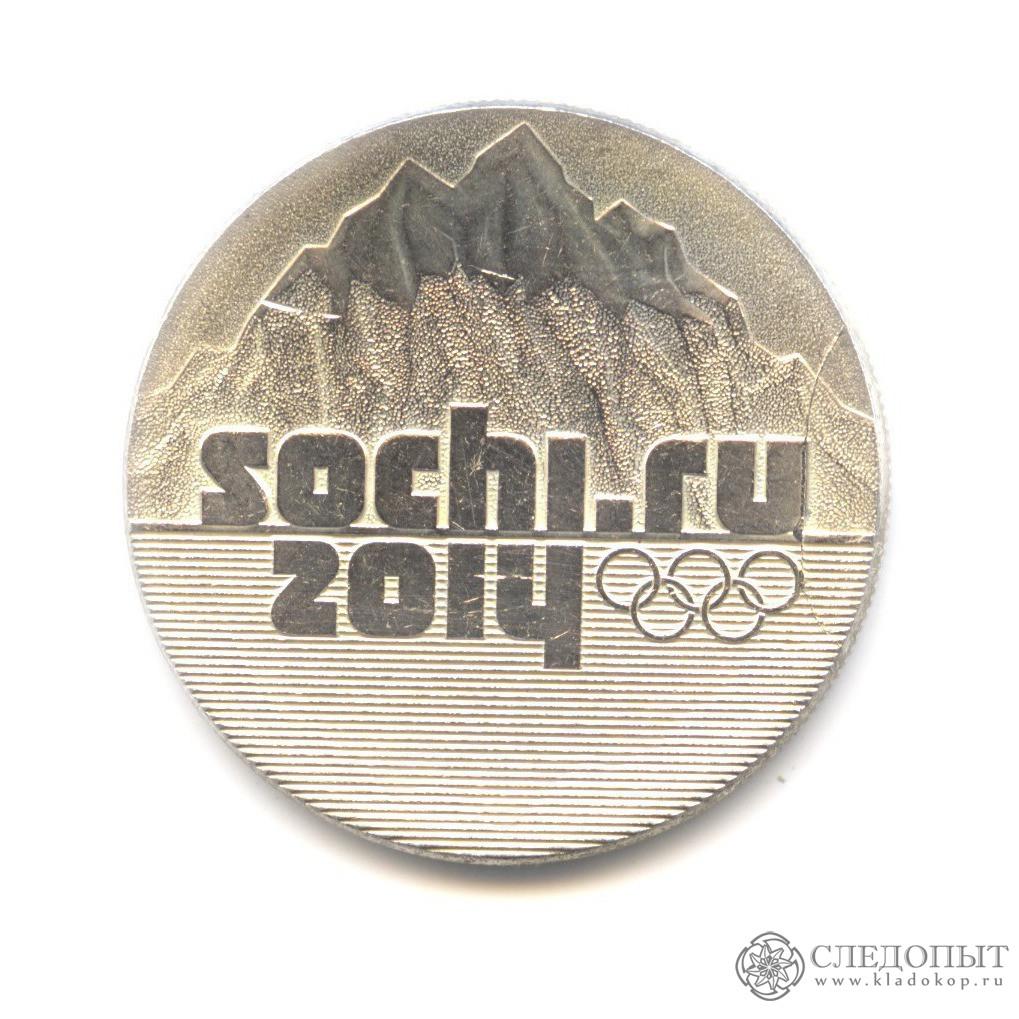 25 рублей 2011 года— Эмблема, Серебрение