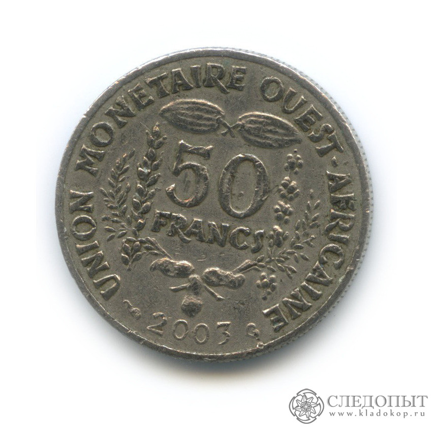 50 франков 2003 (Западная Африка (BCEAO))