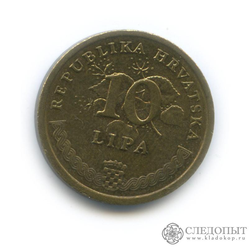 10 лип 1999 (Хорватия)
