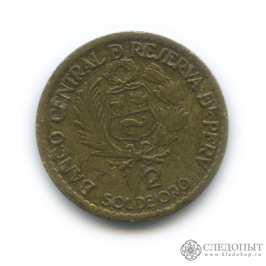 400 лет открытию Монетного двора Лимы