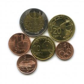 Купить монеты наборы недорого оценить марки