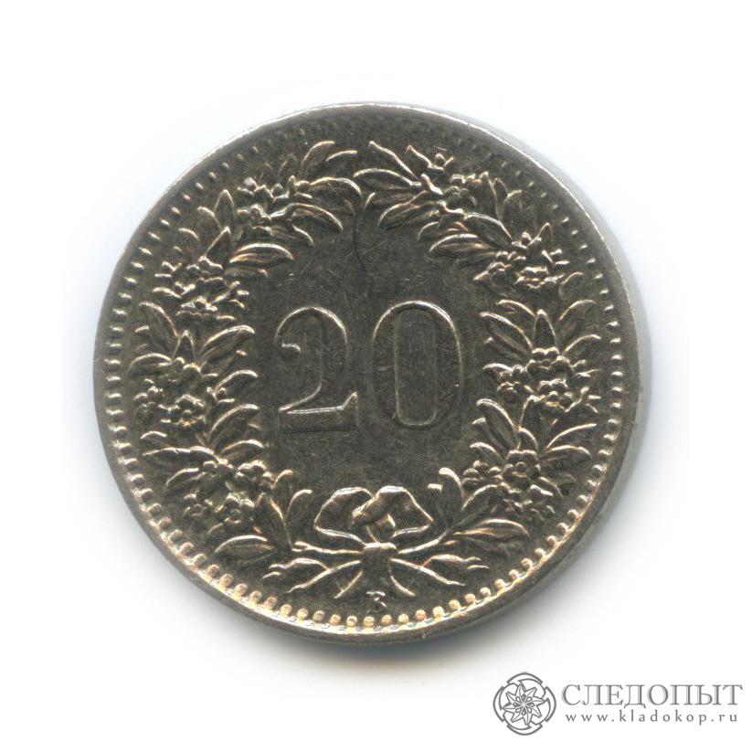 20 раппен 1967 (Швейцария)