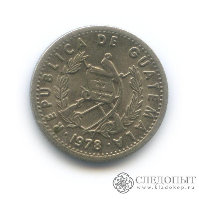 5 сентаво 1978 (Гватемала)