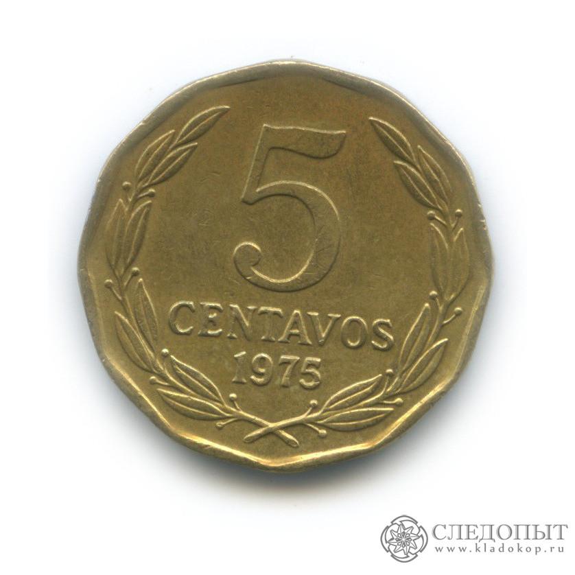 5 сентаво 1975 (Чили)