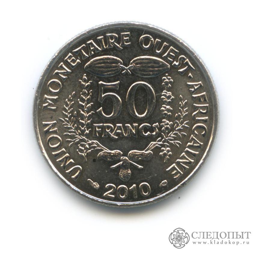 50 франков 2010 (Западная Африка (BCEAO))