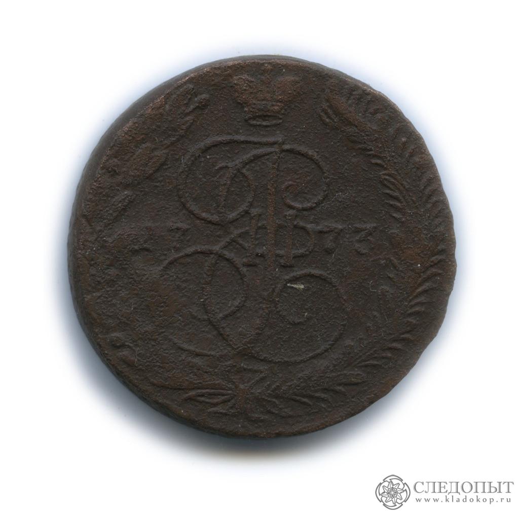 5 копеек 1773 (Российская Империя)
