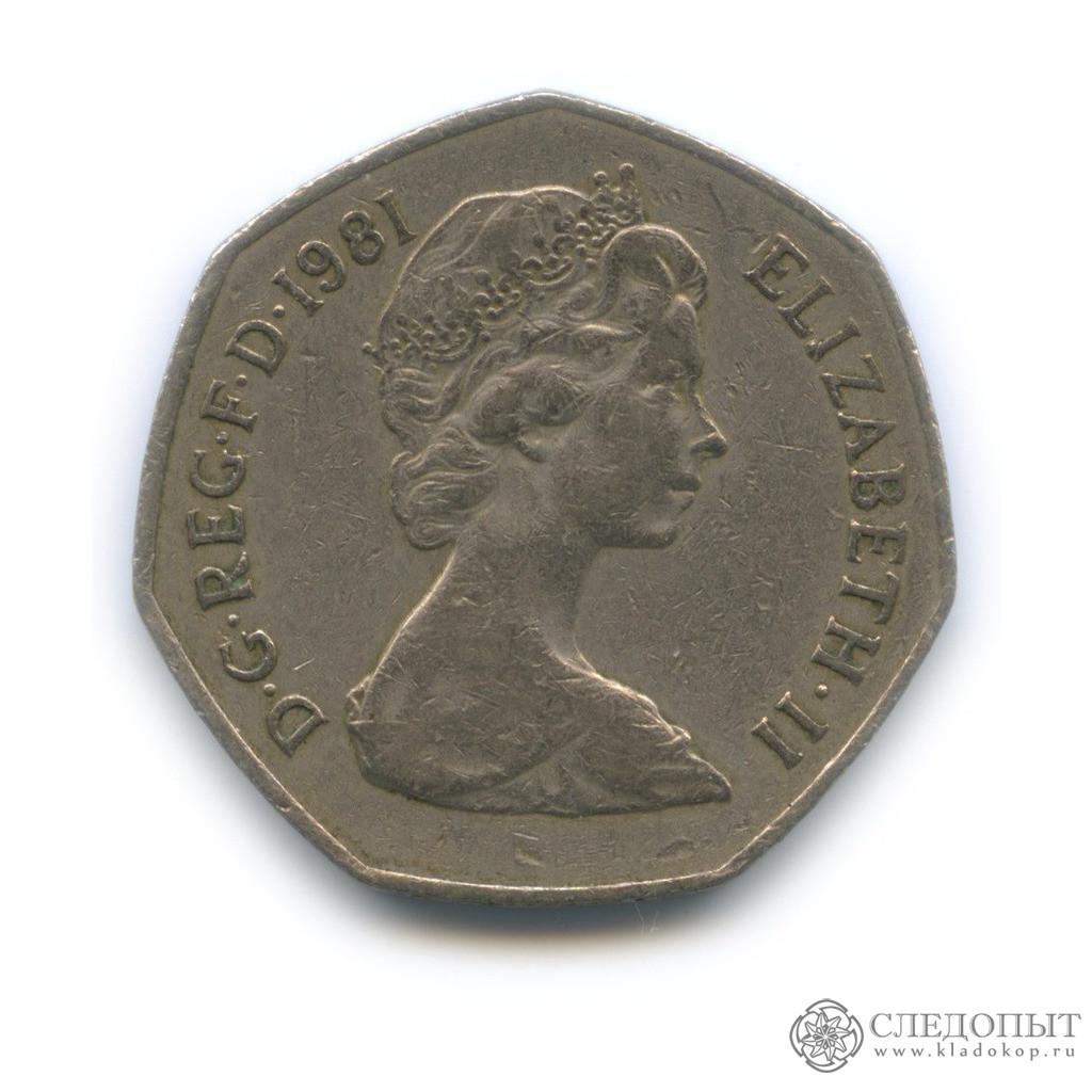 где купить монеты крыма