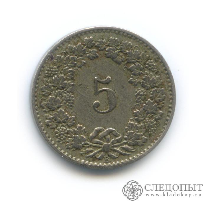 5 раппен 1880 (Швейцария)