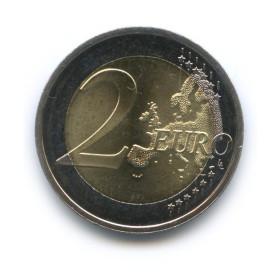 2евро 2015— Литва