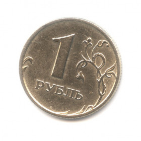 Купить регулярные монеты рф монета польша 10 грошей 1923 год цена