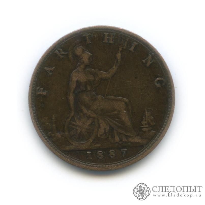 1 фартинг 1887 (Великобритания)
