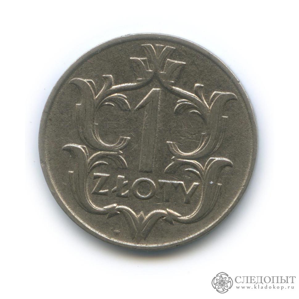 рамка для монет своими руками
