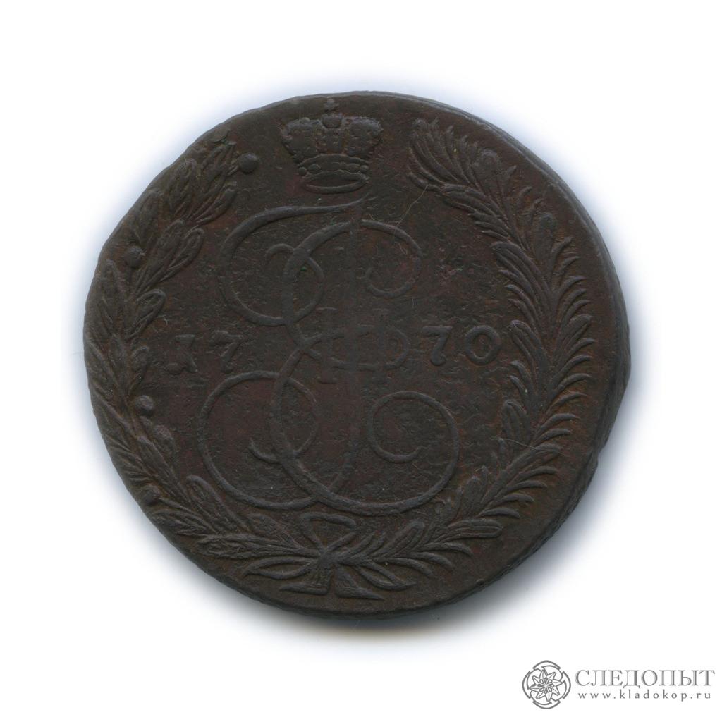 5 копеек 1770 (Российская Империя)