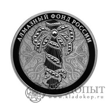 3 рубля 2017— Портбукет