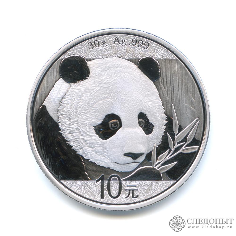 10 юаней 2018