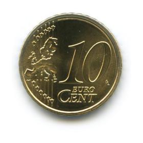10 центов 2015 года (Регулярный выпуск)— Литва UNC