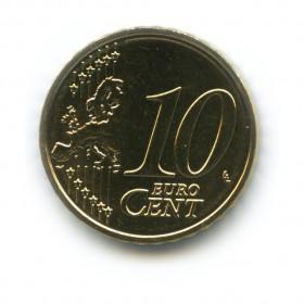 10 центов 2014 года (Регулярный выпуск)— Латвия UNC