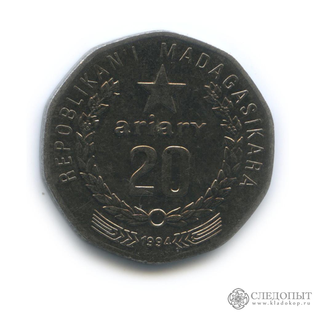 20 ариари 1994 (Мадагаскар)