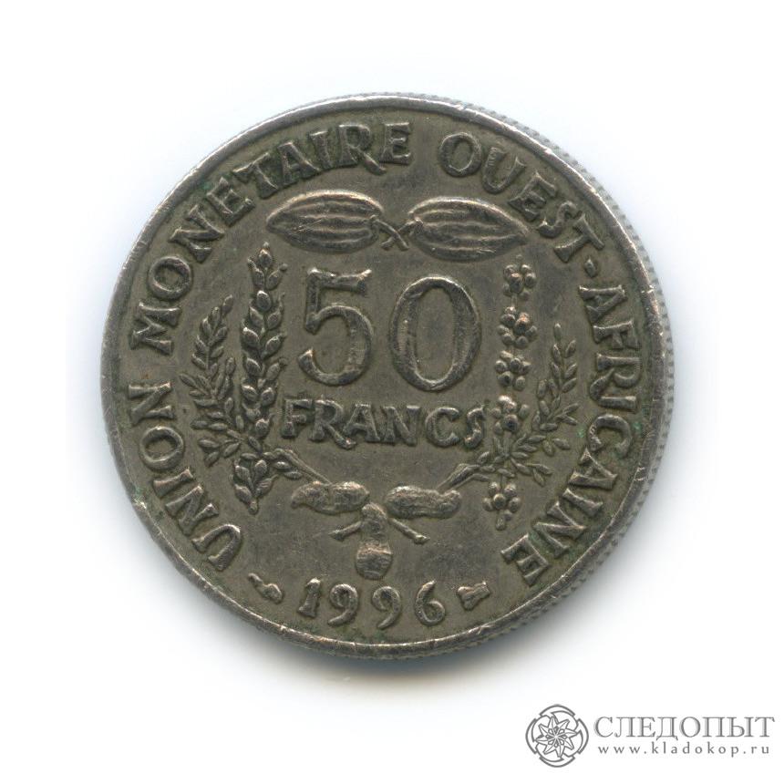 50 франков 1996 (Западная Африка (BCEAO))