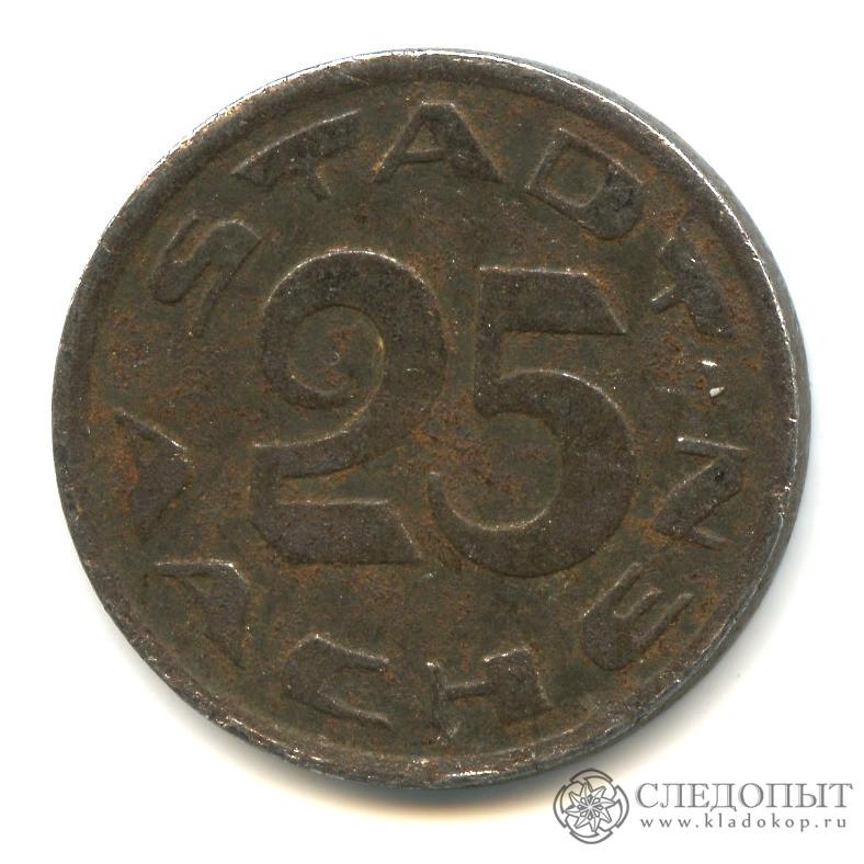 25 пфеннигов 1920— Аахен (нотгельд)